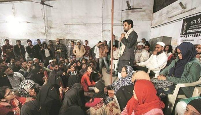 दिल्ली दंगों के आरोपित आसिफ़ इकबाल की जमानत खारिज