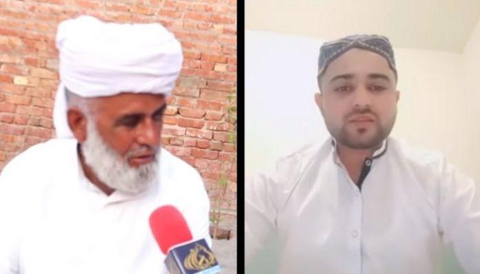 आतंकी जहीर हसन महमूद और उसका पिता