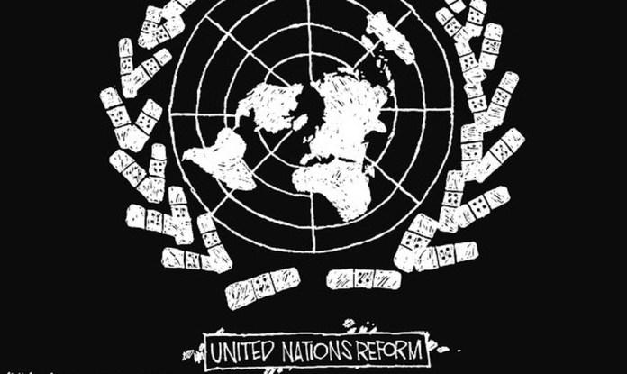 संयुक्त राष्ट्र कितना विश्वसनीय