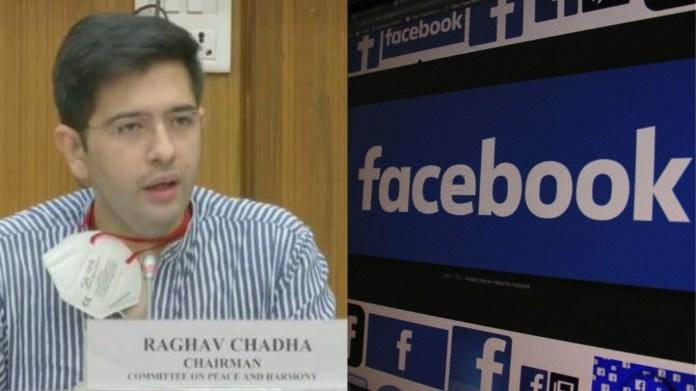 फेसबुक दिल्ली सरकार