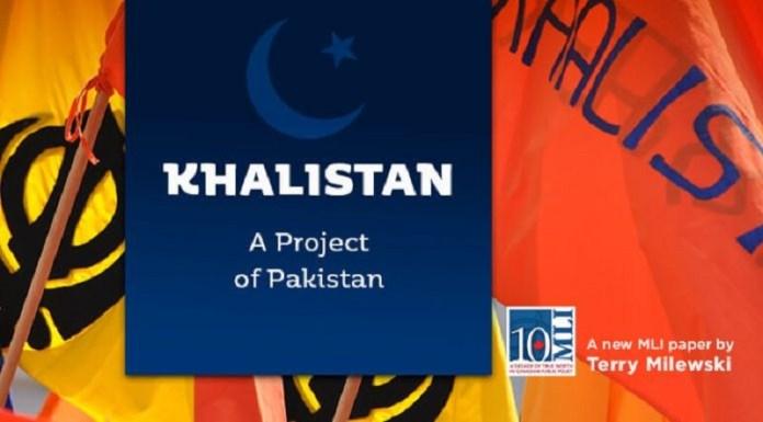 खालिस्तान: ए प्रॉजेक्ट ऑफ पाकिस्तान'