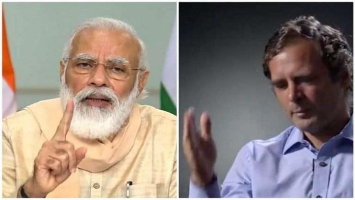 PM मोदी, राहुल गाँधी