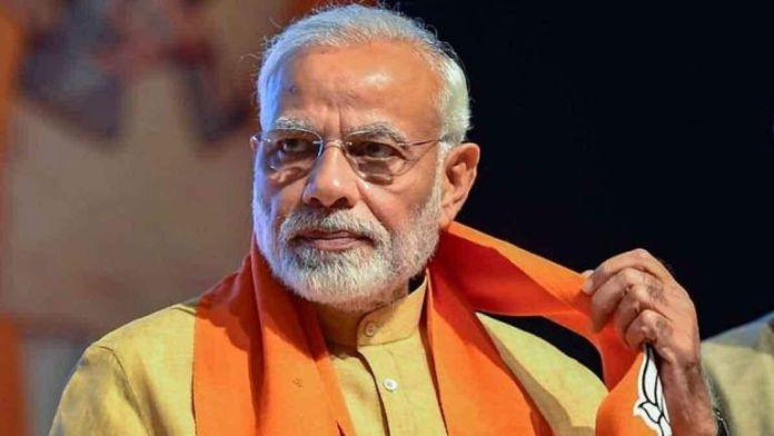 बिहार 14000+ करोड़ PM मोदी
