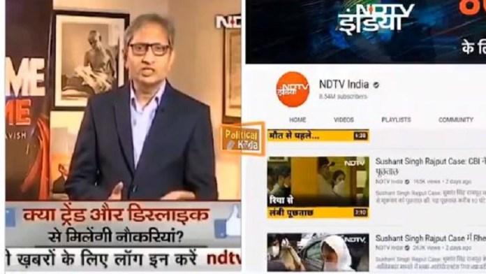 रवीश NDTV सुशांत