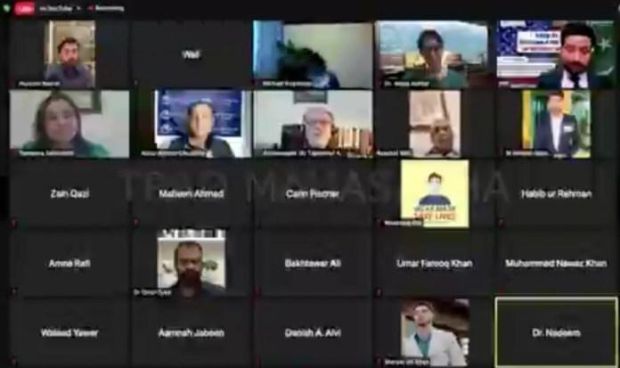 पाकिस्तान ऑनलाइन मीटिंग