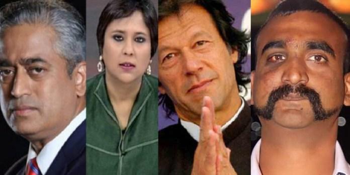 अभिनंदन पाकिस्तान भारत लिबरल