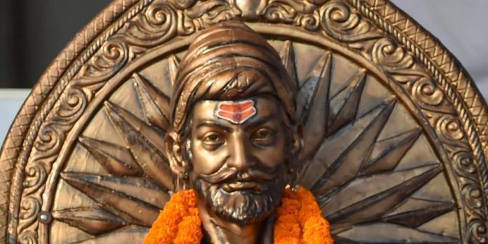 छत्रपति शिवाजी महाराज