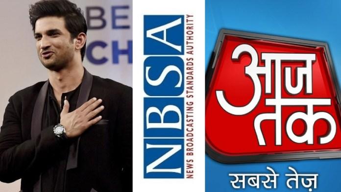 'आज तक', NBSA, माफ़ी, सुशांत