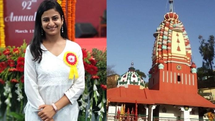 शूलिनी मंदिर, रितिका जिंदल, IAS