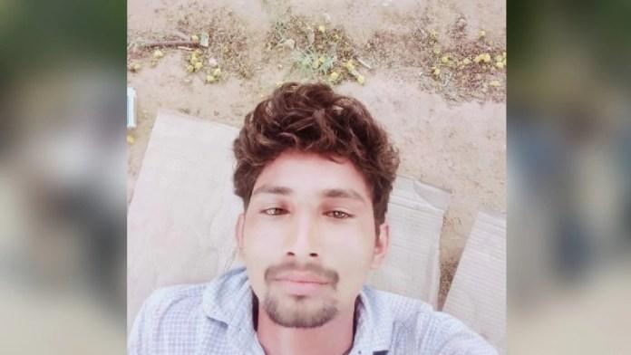 सेल्समैन, जिंदा जला, राजस्थान