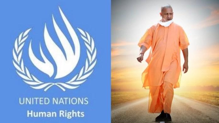 योगी आदित्यनाथ, NGO, UNHRC