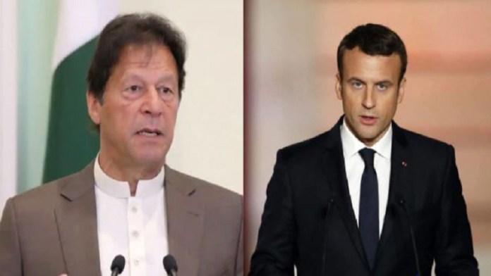 पाकिस्तानी प्रधानमंत्री इमरान खान और फ्रांसीसी राष्ट्रपति इमैनुएल मैक्रों