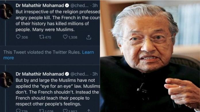 महातिर मोहम्मद के ट्वीट हुए डिलीट