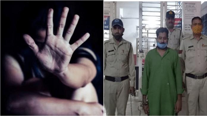 भोपाल में युवती को बंधक बना कर बलात्कार करने वाला ताहिर