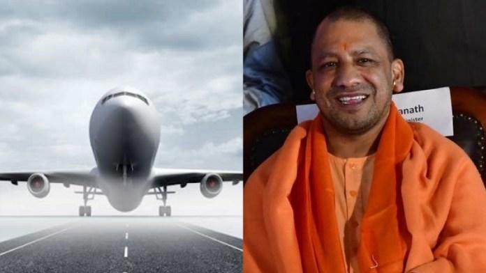 अयोध्या, श्रीराम एयरपोर्ट, योगी