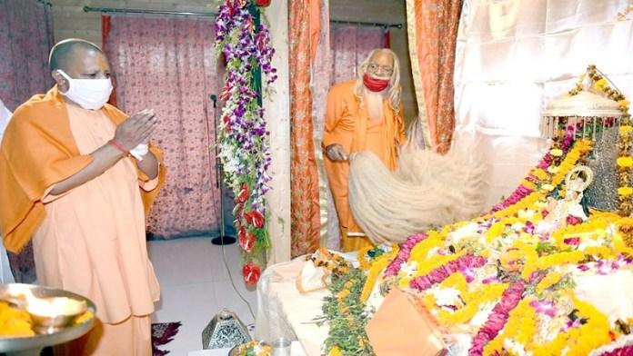 अयोध्या दीपोत्सव CM योगी