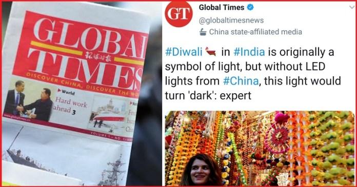 ग्लोबल टाइम्स