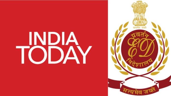टीआरपी केस इंडिया टुडे ED