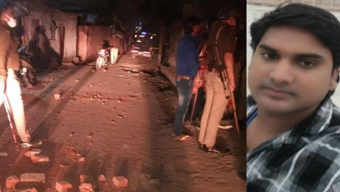 कानपुर पिंटू निषाद हत्या