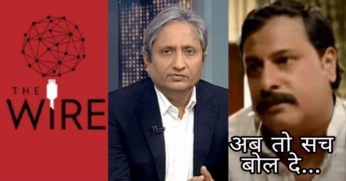 कानपुर लव जिहाद SIT रिपोर्ट