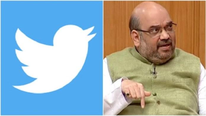 ट्विटर, अमित शाह