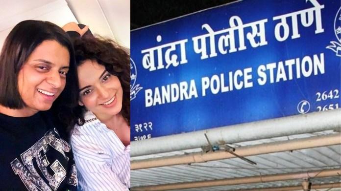 कंगना रनौत मुंबई पुलिस