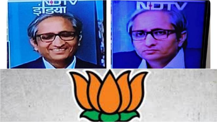 बिहार चुनाव रवीश कुमार