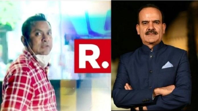 रिपब्लिक टीवी, घनश्याम सिंह, परमबीर सिंह