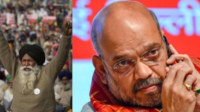 अमित शाह, किसान, भारत बंद