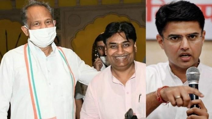 राजस्थान पंचायत चुनाव, कॉन्ग्रेस