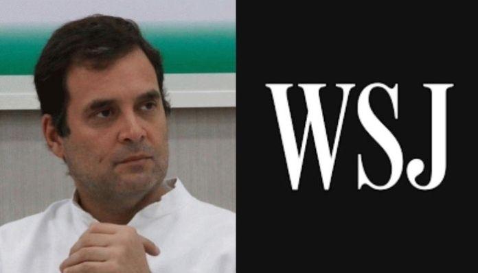 राहुल गॉंधी, WSJ, VHP