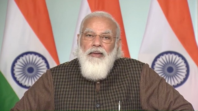 PM मोदी ने किया AIIMS का शिलान्यास