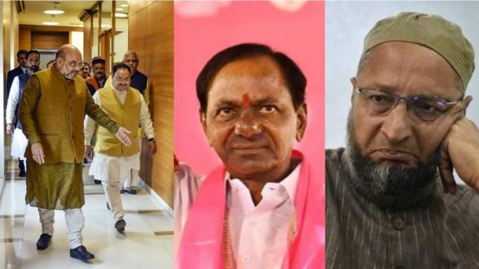 हैदराबाद निकाय चुनाव भाजपा आगे