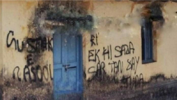 मंगलुरु ग्राफिटी गिरफ्तार