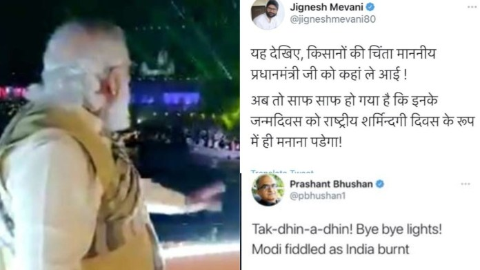 PM मोदी हर हर महादेव