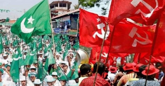 मालपा-मुस्लिम लीग-केरल