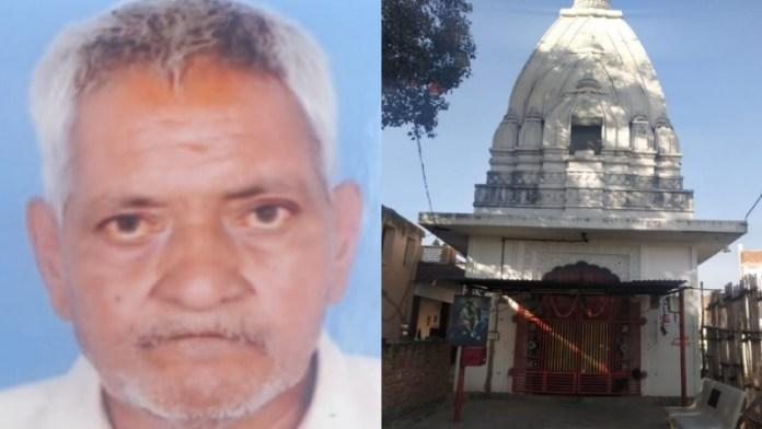 गिरिराज मेहरा, हत्या, मंदिर