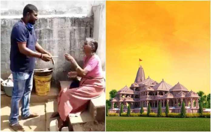 राम मंदिर दान