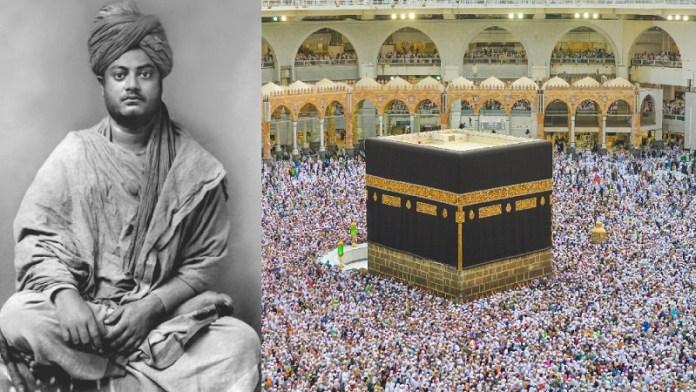 स्वामी विवेकानंद, इस्लाम, मुस्लिमों
