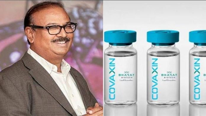 भारत बॉयोटेक-वैक्सीन