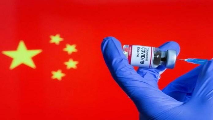 चीनी वैक्सीन