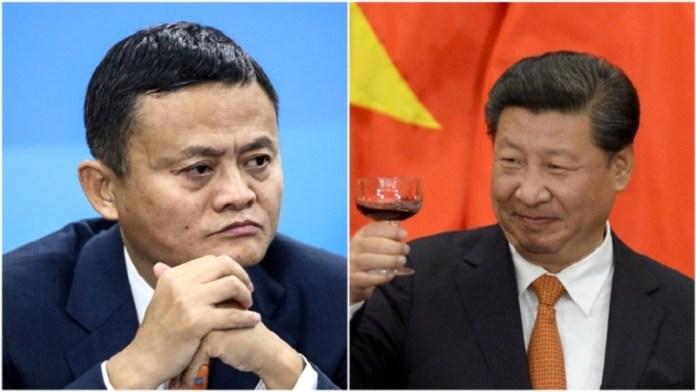 अलीबाबा के संस्थापक जैक मा और चीन राष्ट्रपति शी जिनपिंग