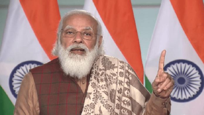 प्रवासी भारतीय दिवस पर PM मोदी