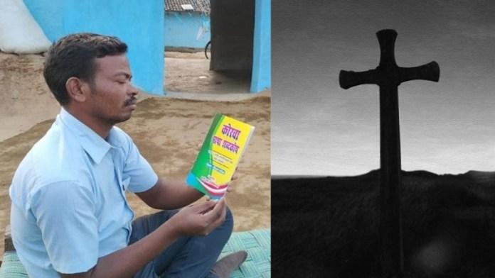 कोरवा, ईसाई धर्मांतरण, झारखंड