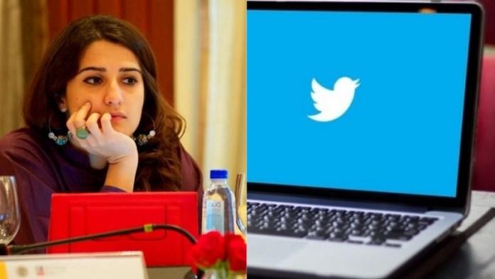 ट्विटर इंडिया, महिमा कौल