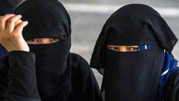 मुस्लिम लड़कियाँ