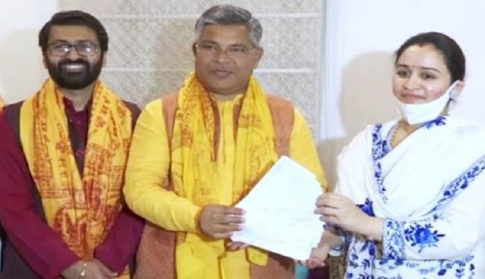 राम मंदिर के लिए अपर्णा यादव का आर्थिक सहयोग