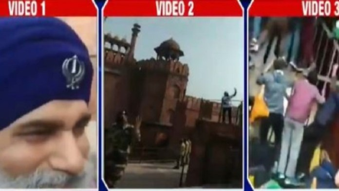 लाल किला हिंसा के वीडियो