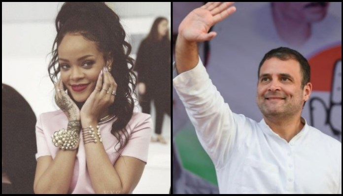 गायिका रिहाना और कॉन्ग्रेस नेता राहुल