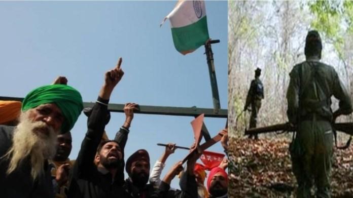किसान आंदोलन, माओवादी समर्थन